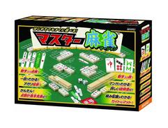 Master Mahjong BOG-011 ( Beverly ) - Group Games, Parlour Games