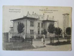 Sfantul Gheorghe/Sepsiszentgyorgy-Cigarette Factory/Regia Monopol.de Stat(fabrica De Tigari),Romanian Used Postcard 1923 - Roemenië
