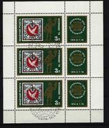 UNGARN - Kleinbogen Mi-Nr. 2956 Internationale Briefmarkenausstellung INTERNABA 1974 - Centenarium UPU, Basel Gestempelt