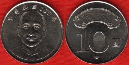 """Taiwan 10 Yuan 2010 """"Sun Yat Sen"""" UNC - Taiwan"""