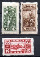 Russia 1925 N. 351 - 353 Serie Completa Unificato MLH*