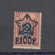 Russland 100 R Freimarke 1922 - * Ungebraucht