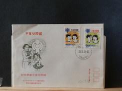 66/538   FDC  TAIWAN 1979