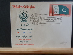 66/541  FDC PAKISTAN - Covers