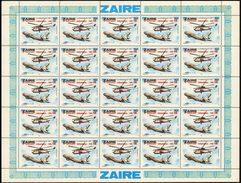 Zaire 1081** 75K - 20eme Anniv. - Sheet / Feuille De 25 - Zaïre