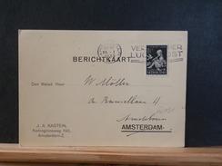 66/581    BRIEFKAART   NEDERLAND  1939