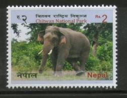 Nepal 2015 Chitwan National Park Elephants Wildlife Animals 1v MNH # 3294
