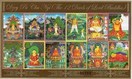 12 DEEDS OF LORD BUDDHA 12 STAMP MINIATURE SHEET BHUTAN 2014 MINT - Buddismo