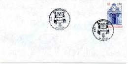 DOUAI (NORD) : Oblitération Temporaire 1994 75° Anniversaire Remise De La LEGION D'HONNEUR - Storia