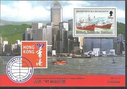 British Antarctic Territory 1997 Hong Kong 50c 15-3 MS MNH - British Antarctic Territory  (BAT)