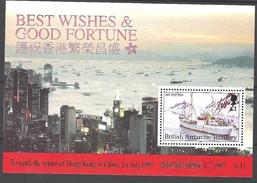 British Antarctic Territory 1997 Hong Kong £1 1-7-1997 MS MNH - British Antarctic Territory  (BAT)
