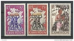 "Cameroun YT 297 à 299 "" Courant, 3 TP ""  1952 Neuf*"