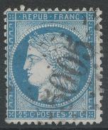 Lot N°34941   Variété/n°55, Oblit GC étranger 5005 ALGER (Alger), Tache Blanche Face Au Menton