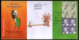 India 2017 Martyr's Day Mahatma Gandhi Spinning Wheel Special Cover # 18474