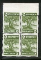 Bangladesh 1973 Jack Fruit Vegetable Plant Tree ERROR Perf Shifted Blk/4 Sc 44 MNH # 2953