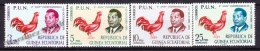 Equatorial Guinea - Guinée Équatoriale 1970 Edifil 11- 14, 2nd Anniversary Of Independence - MNH - Equatorial Guinea