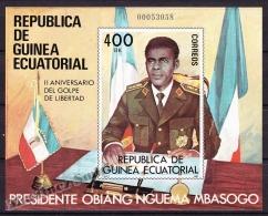 Equatorial Guinea - Guinée Équatoriale 1981 Edifil 26,  2nd Anniversary Of The Freedom Stroke - MNH - Equatorial Guinea