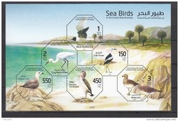 United Arab Emirates 2010,6V In Block,birds,vogels,vögel,oiseaux,pajaros,uccelli,aves,MNH/Postfris(L2999) - Vogels