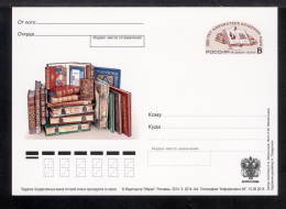 2014. Russia. Card. For 300 Years The Library Of The Academy Of Sciences (Book) No. 255 - Rusia
