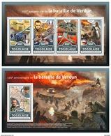 TOGO 2016 - World War 1: Verdun, M/S + S/S. Official Issue.