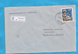 2002  237  AUFKLAERUNG SCHULE   BOSNIA HERZEGOVINA REPUBLIKA SRPSKA   BRIEF  INTERESSANT