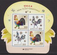 Corée Korea; 2017 Année Du Coq. Bloc De Quatre Timbres