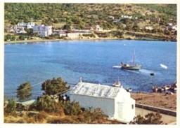 Grecia - Lotto 2 Fotografie, EGINA: 2 VEDUTE PARZIALI DI SANTA MARINA - PERFETTA N37 - Riproduzioni