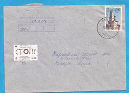 2002  238 KIRCHE IN SARAJEVO   BOSNIA HERZEGOVINA REPUBLIKA SRPSKA   BRIEF  INTERESSANT