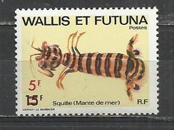 WALLIS ET FUTUNA 1981 - SPOTTAIL MANTIS SHRIMP (SQUILLA MANTIS) - OVERPRINTED - MNH MINT NEUF NUEVO