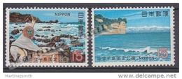 Japan - Japon 1970 Yvert 986-87, National Park Of Noto Hanto - MNH - 1926-89 Emperador Hirohito (Era Showa)