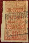 France Rare Colis Postal N° 1 Oblitéré (3 Grandes Marges + 1 Voisin En Bas à Gauche) ! Cote 2017 : 20,00 € ! A Voir