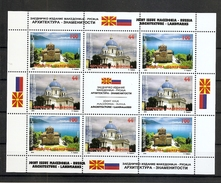 MACEDONIA 2016,JOIN ISSUSE WITH RUSSIA,SHEET,MNH