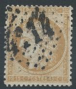 Lot N°34972   Variété/n°59, Oblit GC 4114 VAUCOULEURS (53), Ind 4, Filet SUD