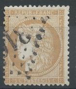 Lot N°34974   Variété/n°59, Oblit GC, Taches Blanches O Et S De POSTES