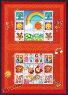 Singapour - Singapore 2005 Yvert 1312A - 38A (Different Numbers) - Greeting & Wishing Stamps  - MNH