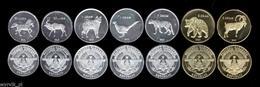 NAGORNO KARABAKH 2013 Set Of 7 Coins Upper Karabach Gorny UNC