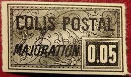 France Superbe Colis Postal N° 17 N* Quasi N** Avec Gomme D'origine ! Cote 2017 : Entre 5,00 Et 9,00 € ! A Voir !