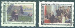 URSS - 1951 USED/OBLIT. - LENINE - Mi 1544-1545 Yv 1527-1528 -  Lot 15222