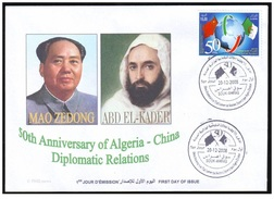 ALGERIA  2008 - FDC - 50th Anniv. Of Algeria - China Diplomatic Relations - Mao - Emir Abdelkader - Flags Abdel - Kader