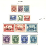 "BURMA 1954-'57 ""OFFICIAL-OVERPT.BURMESE CHARACT"" #O68-O79 MH $31.00 - Burma (...-1947)"