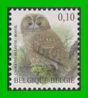 BUZIN - 3956** Chouette Hulotte / Bosuil - TRU (wit Papier Blanc - Witte Gom Blanche) - 1985-.. Pájaros (Buzin)