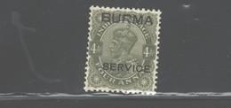 "BURMA 1937 ""BURMA - SERVICE OVPT."" #O7 MNH - Burma (...-1947)"