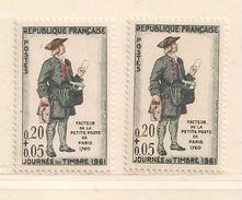 FRANCE  ( D17 - 9953 )   1961  N° YVERT ET TELLIER  N° 1285   N** - Variétés: 1960-69 Neufs