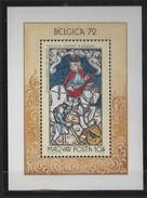 BELGICA 72 - SINT MAARTEN