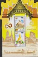 O) 2015 SRI LANKA, WORLD HERITAGE-UNESCO, SITE SPIRITUAL MONUMENTS-ARCHITECTURE,STUPA, PHILOSOPHY AND RELIGION, JHETAVAN