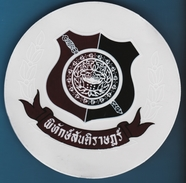 Royal Thai Police Auto Collant  ORIGINAL - Police