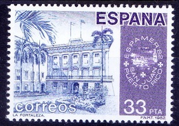 Spain 1982 MNH, Stamp Exhibition ESPAMER Flags Fortresses