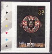 Canada 2006 Scott #2152 Canadian Museum Of Civilization, 150th Anniv. Northwest Coast Transformation Mask MNH**