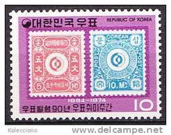 South Korea 1974 Yvert 806, Philatelic Week, MNH - Corea Del Sur