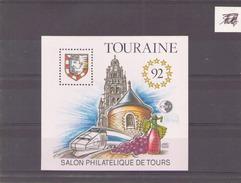 France 1992 CNEP N° 14 * Salon Philatelique De Tours